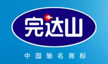 黑龙江省完达山乳业股份有限公司九三分公司