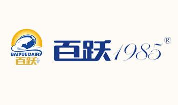百跃羊乳集团(百跃1985)