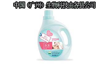中南(广州)生物科技有限公司