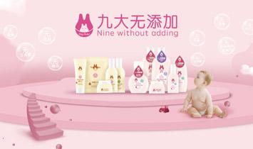 广州摩兜母婴用品有限公司