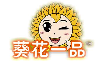 广州葵花一品健康生物科技有限公司