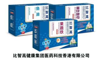 比智高健康集团医药科技香港有限公司
