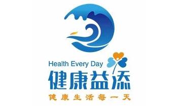 青岛健康益添生物科技有限公司
