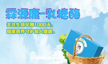 上海优翔国际贸易有限公司