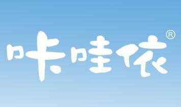 广州位冠商贸有限公司