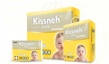 广州市亨尼母婴用品有限公司
