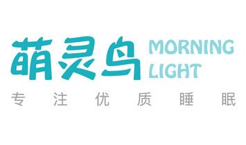 广州市嘉家安母婴用品有限公司