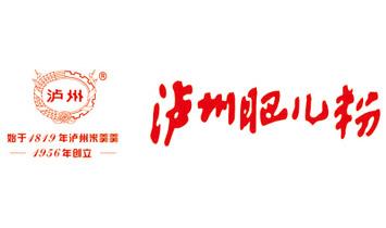 泸州肥儿粉股份有限公司