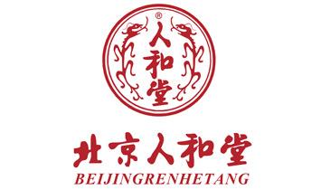 北京人和堂药妆生物科技有限公司