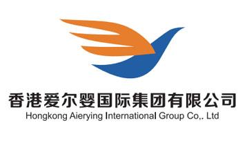 香港爱尔婴国际集团有限公司