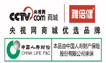 深圳市健澳康生物科技有限公司