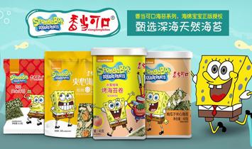 上海紫潘贸易有限公司