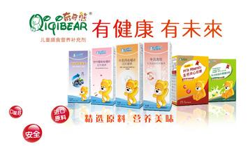 杭州禾麦贸易有限公司