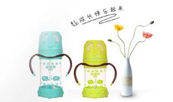 广州市宝宝帮婴儿用品有限公司