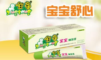 香港婴童国际药妆有限公司