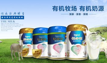 湖南华茁乳业有限公司