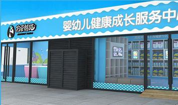 重庆捣蛋熊科技有限公司