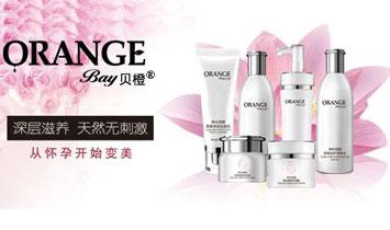 广州宝蓝化妆品有限公司