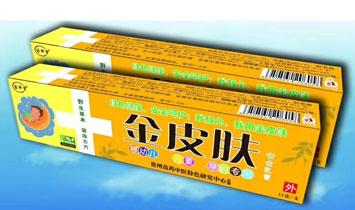 贵州苗轩堂医药科技有限公司