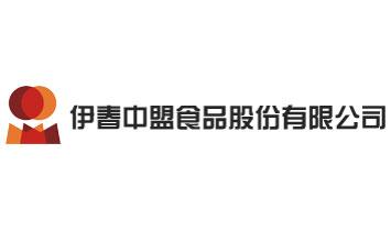伊春中盟食品股份有限公司