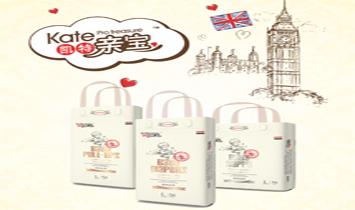 英国凯特国际卫生用品有限公司