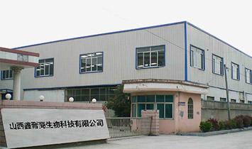 山西鑫晋商生物科技有限公司