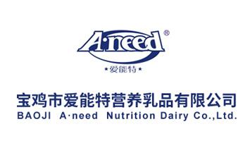 宝鸡市爱能特营养乳品有限公司