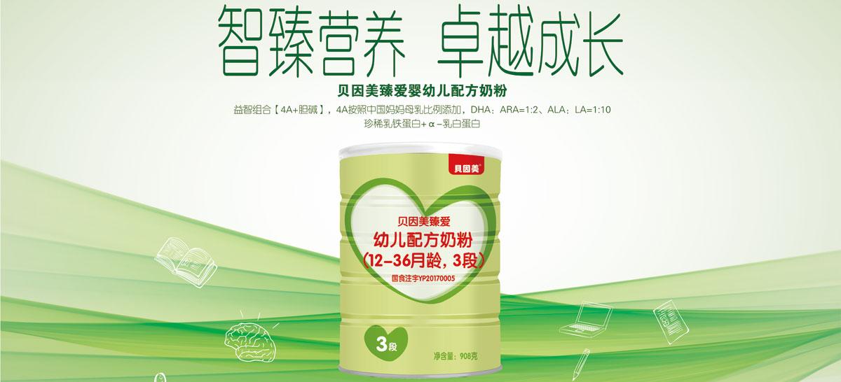 达维优加(中山)婴童食品有限公司