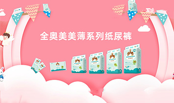 广东美琳健康科技有限公司