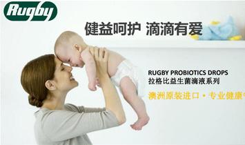 瑛联(广州)健康产业投资有限公司