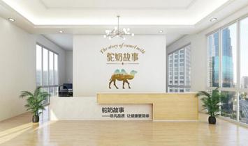 杭州丝驼科技有限公司