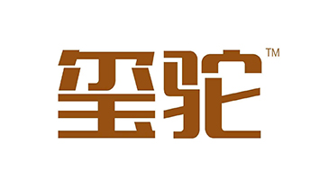 陕西英童乳业--玺驼品牌