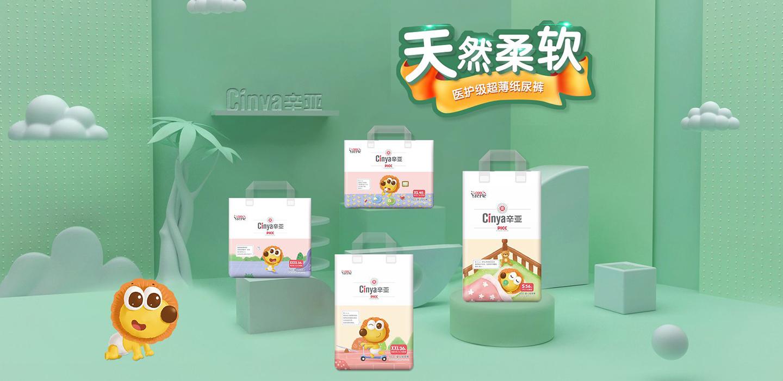 福建省南安市泉发纸品有限公司