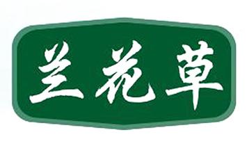 西安淳善生物科技有限公司