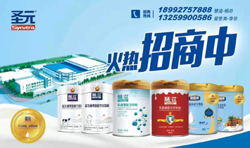 陕西佑慧滋营养食品有限公司