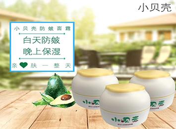 南京小贝壳生物科技有限公司