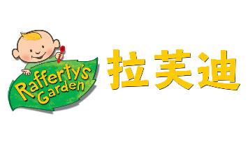 麦修(上海)商务咨询有限公司