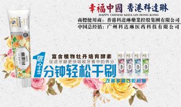 广州科达琳医药科技有限公司