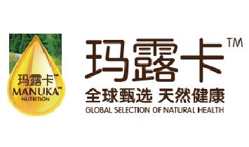 广州玛露卡营养科技有限公司