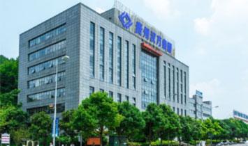 贵州汉方食疗生物技术有限公司