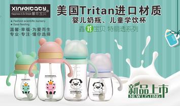 广州鑫帝橡塑制品有限公司