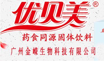 广州金嵘生命科技有限公司