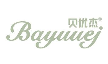 江西井冈药坊生物科技有限公司(消毒系列招商部)
