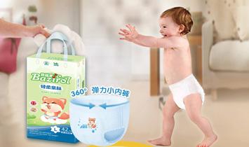 广州贝兹乐妇幼用品有限公司
