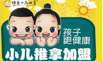 安徽佑童健康管理有限公司