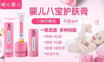 香港美素佳儿国际有限公司