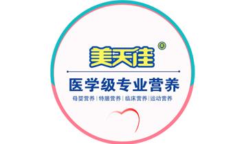 辽宁美天佳生物科技有限公司