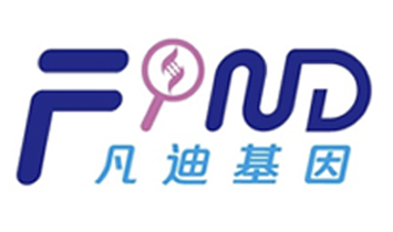 上海凡迪基因科技有限公司