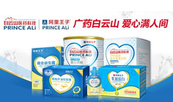 金宝宝(广州)婴幼日用品有限公司