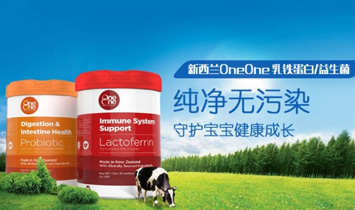 噢尼噢尼(上海)营养食品有限公司